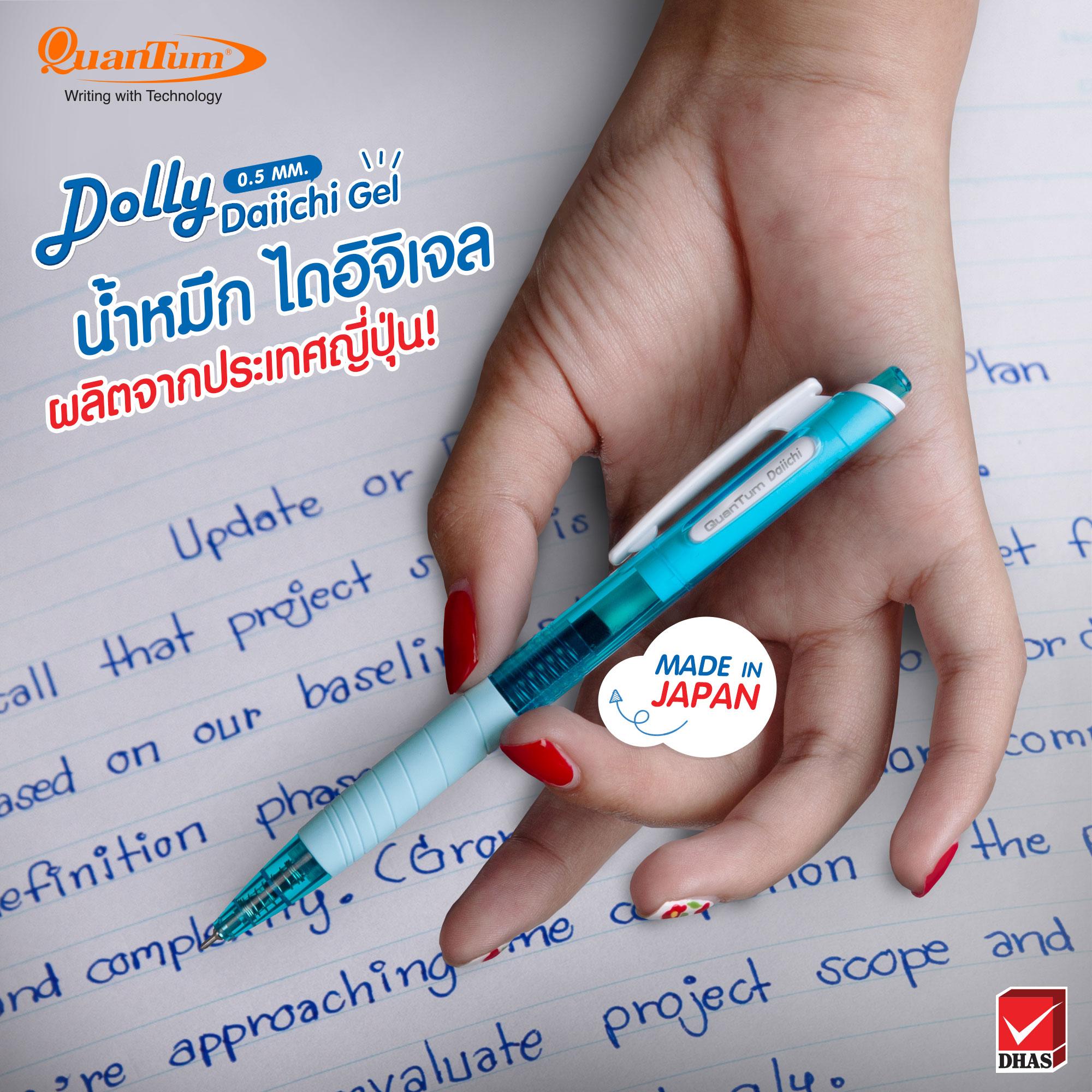Quantum-Dolly-Daiichi-Gel-Content-Post_01-1